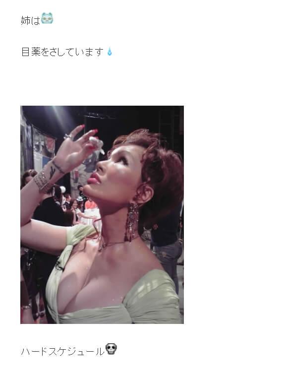 叶恭子の画像ブログ