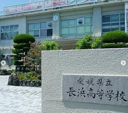 長浜高校の外観