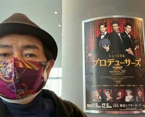 ヤンチェのマスクの笠井あな
