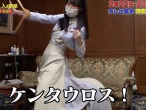 賀喜遥香のケンタウロス