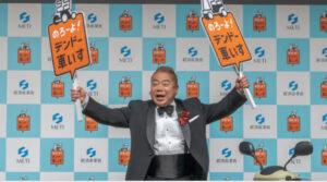 出川哲朗の削除CM