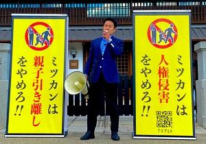 中埜大輔さんの活動画像