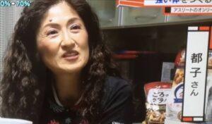 部井久アダム勇樹選手の母の画像