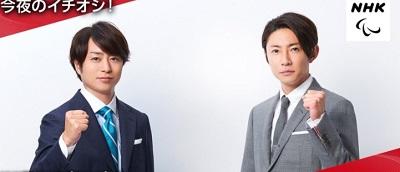 NHKパラ輪の画像