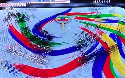 パラリンピック画像